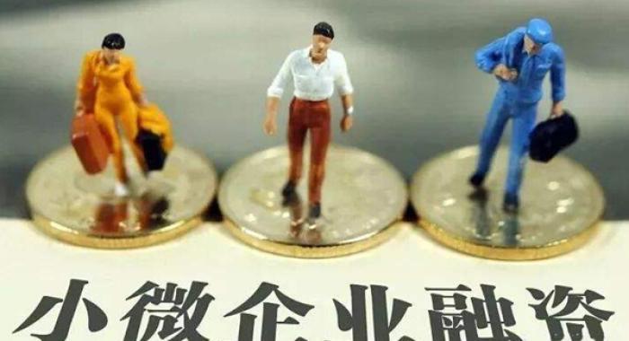武汉中小企业抵押贷款办理流程是怎么样的?