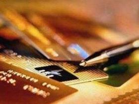 武汉江汉贷款要怎么处理大型信用卡