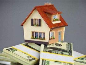 青山房产抵押贷款中什么是买房如何办理组合贷款