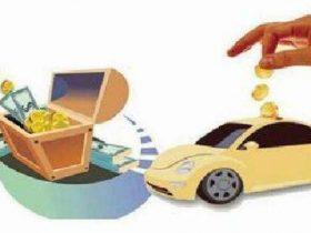 武汉车辆抵押贷款公司抵押贷款,需要什么材料和条件?