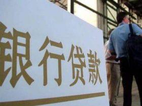 武汉小额贷款的优势