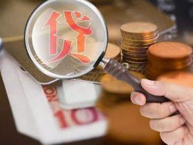 武汉小额贷款告诉你申请信贷被拒的原因