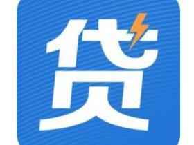 武汉无抵押贷款公司小额信贷利息的计算