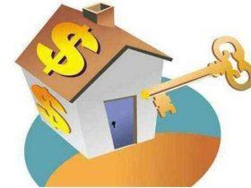 武汉贷款方式是什么?如何向银行申请贷款?