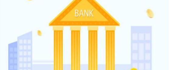 申请武汉汽车抵押贷款银行你必须知道的事