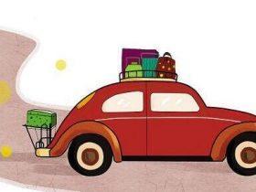 武汉车辆抵押贷款被拒绝的三个原因!