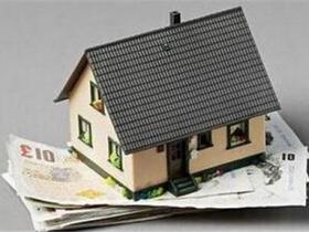 硚口房产抵押贷款中不能进行抵押贷款的类型