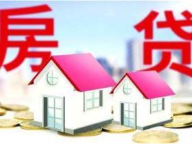 武汉汉口房产抵押贷款如何选择二手房贷款年数