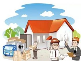 硚口房地产抵押贷款方法是什么?