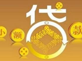 武汉房地产抵押贷款的要求是什么?
