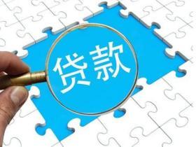 武汉贷款被拒绝了那么多次,会有什么影响吗?