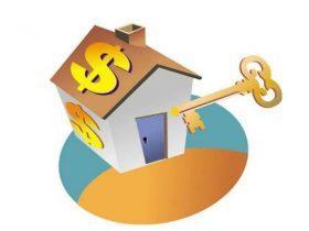 武汉担保贷款中二手房贷款如何办理?