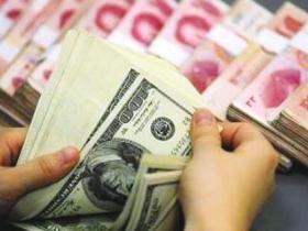 汉阳贷款的留学贷款的条件