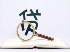 武汉武昌创业贷款途径有哪些?