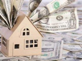向银行申请黄陂房产抵押贷款的最佳方式