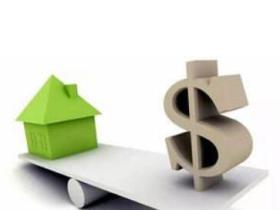 青山房产抵押贷款需要提供收入流水吗?