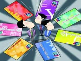 该怎么备贷款向汉南贷款呢?