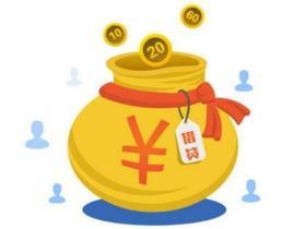 如何处理武汉青山小额贷款?