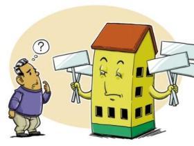 武汉黄陂贷款哪家银行申请贷款更好?