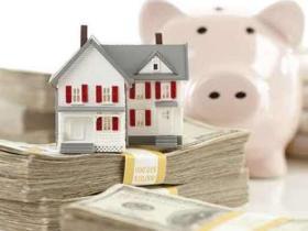 如果设有武昌房产抵押贷款怎么办?