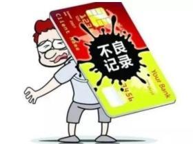 江汉房产抵押贷款对征信的要求