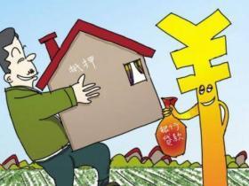 汉阳房产抵押贷款还款方法介绍