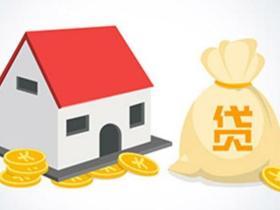 武汉新洲贷款申请个人消费贷款的条件是什么?