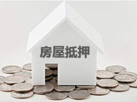 是什么导致了武汉洪山贷款额度低呢?