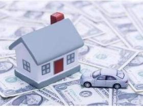 硚口房产抵押贷款买房需要什么证件?