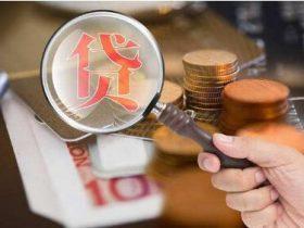 武汉正规私人助学贷款利息怎么算?