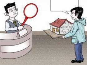 银行对中小企业贷款的要求和条件