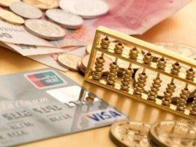在办理武汉小额信贷时需要注意什么呢?