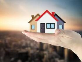 洪山房产抵押贷款的程序是什么?