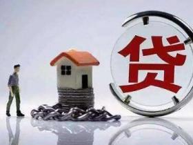 武汉小额贷款公司办理方法