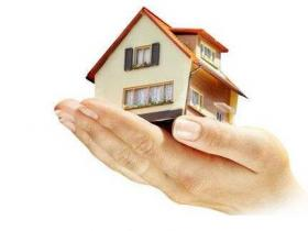 武昌房产抵押贷款买二手房,多大合适?