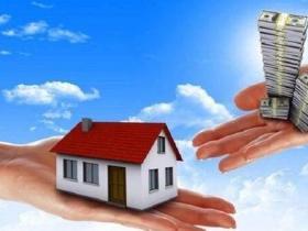 在签订抵押贷款购房合同时,应该注意什么呢?