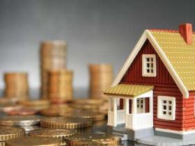 硚口房产抵押贷款什么是抵押审计程序?