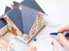 武汉抵押贷款与其他贷款相比有什么优势?