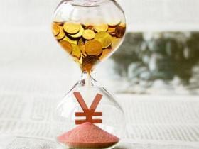 武汉武昌中小额信贷有什么好处呢?