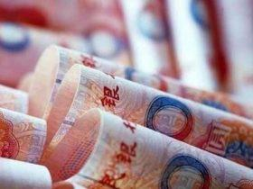 武汉小额信贷公司与高利贷的区别