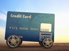 武汉按揭车贷款解决方案,教你按揭车怎么贷款?