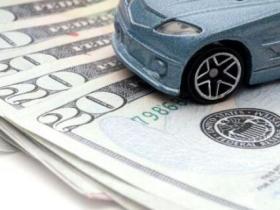 武汉建行汽车抵押贷款怎么办理?
