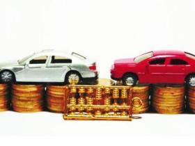 武汉市汽车贷款申请条件是什么?