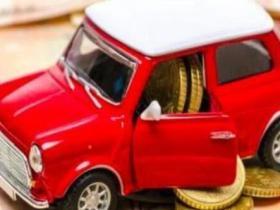 武汉汽车抵押的合同应该怎么写?