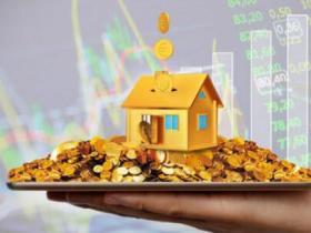 硚口房产抵押贷款:按揭贷款如何办理?