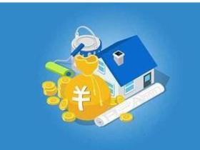 硚口房产抵押贷款二手房转按揭签约要注意什么?