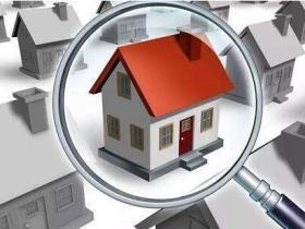 硚口房产抵押贷款条件是什么?