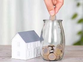 武汉住房抵押贷款的程序是怎样的?