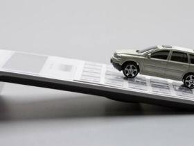 武汉汽车抵押贷款:农业银行车辆抵押贷款的步骤