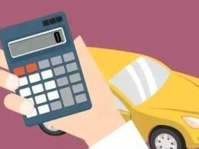 如果汽车贷款存款不退还怎么办?